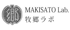 牧郷ラボ / Makisato Lab.